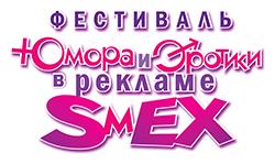 Смекс